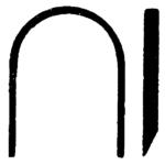 28/11 VIT [5000 шт]